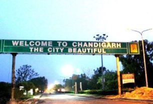 My first trip to Chandigarh