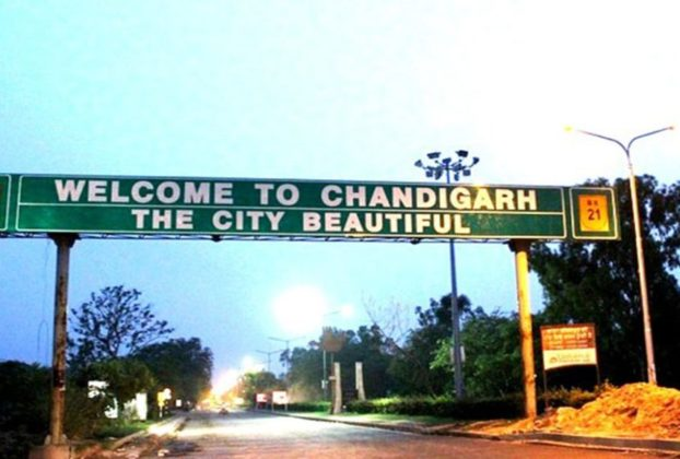 My first trip to Chandigarh