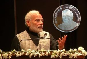 PM Narendra Modi released Rs 100 coin in the memory of former PM Atal Bihari Vajpayee