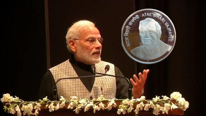 PM Narendra Modi released Rs 100 coin in the memory of former PM Atal Bihari Vajpayee