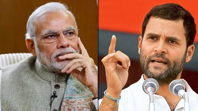 Will India have a new Prime Minister after 2019 elections