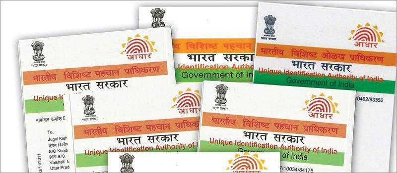 Aadhar - future of India