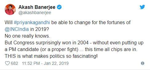 Akash Banerjee tweet on Priyanka Gandhi