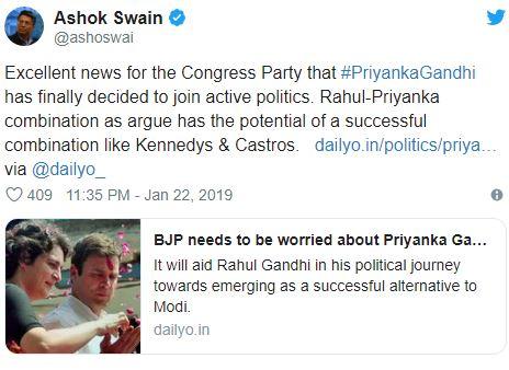 Ashok Swain tweet on Priyanka Gandhi
