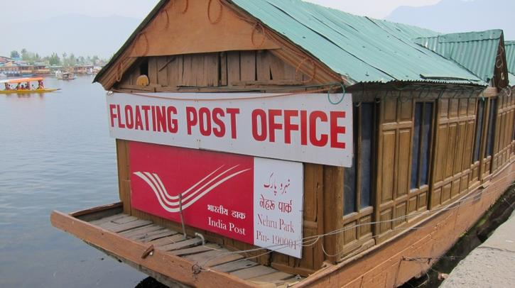 Floating Post Office - interesting facts about India