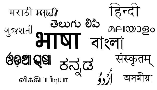 Indian Languages - future of India