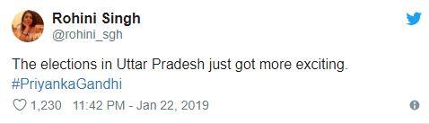Rohini Singh tweet on Priyanka Gandhi