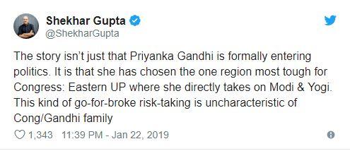 Shekhar Gupta tweet on Priyanka Gandhi