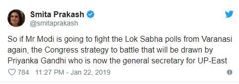 Smita Prakash Tweet on Priyanka Gandhi