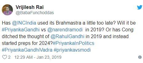 Vrijilesh Rai tweet on Priyanka Gandhi