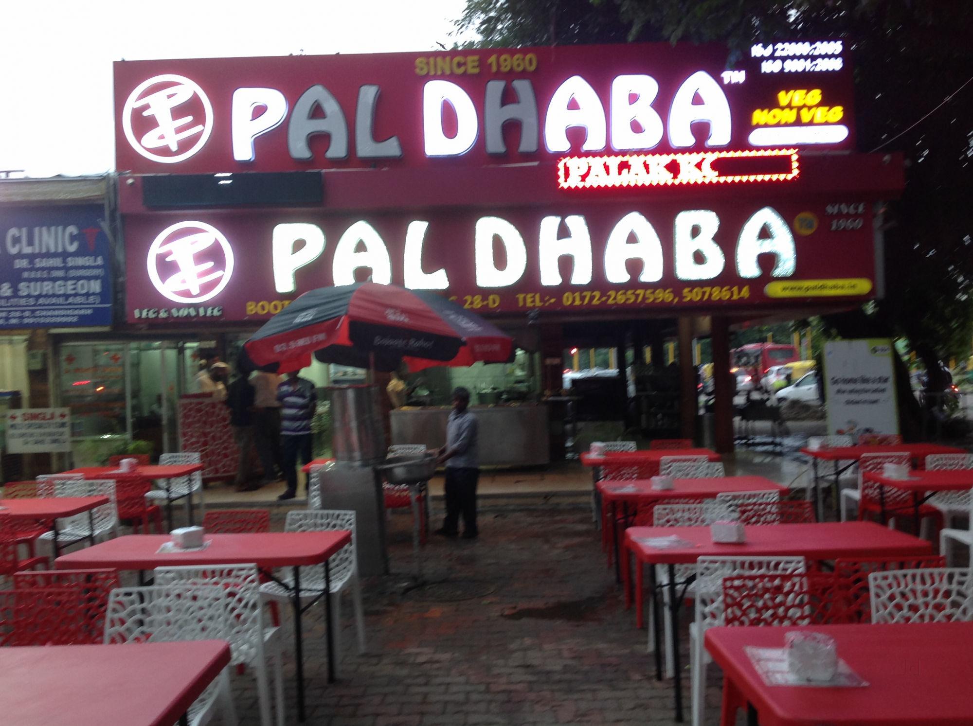 Pal dhaba - the city beautiful Chandigarh
